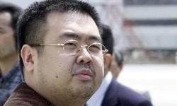 Tiga-rang-intelijen-asal-korea-utara-masih-diburu-karena-diduga-otak-lpelaku-pembunuhan-kim-jong-nam